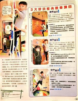 News 03.JPG