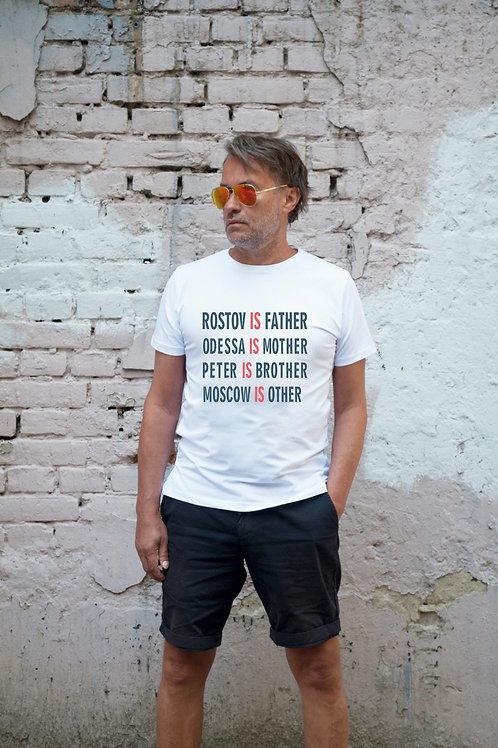 ФУТБОЛКА «ROSTOV IS...»