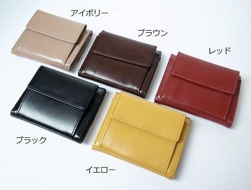本革の小さな財布 3折りタイプ
