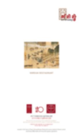 아리랑점심전체-1901-1.jpg