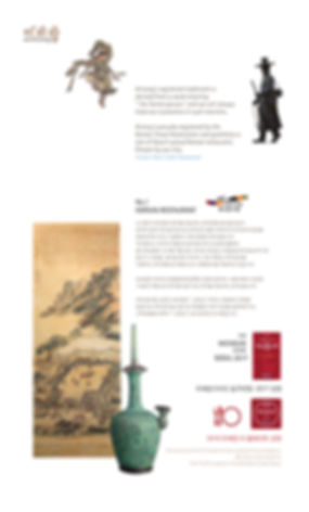 아리랑점심전체-1901-8.jpg
