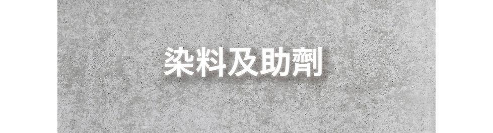 6_工作區域 5.jpg