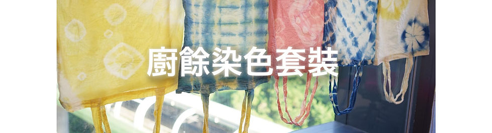 彩色banner_工作區域 5.jpg