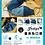 Thumbnail: 藍染布口罩(一個入)
