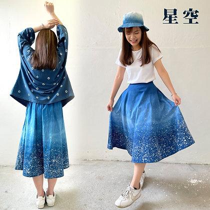 藍染星空裙【The Galaxy】