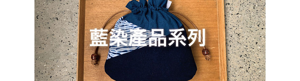 banner4_工作區域 5.jpg