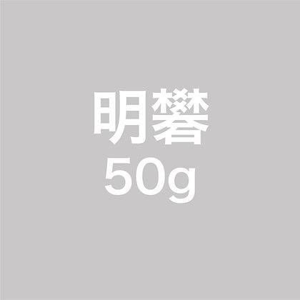 明礬 - 50g