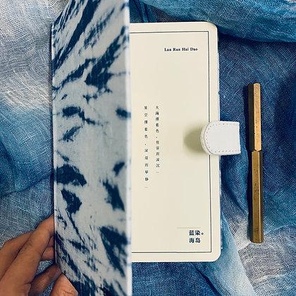 B5 藍染文青手帳(兩款封面)