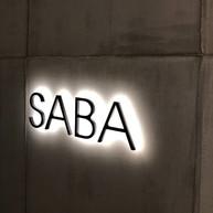 SABA Westfield Sydney - i4 design & construction