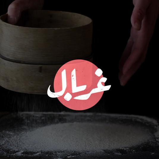 Ghirbal Food