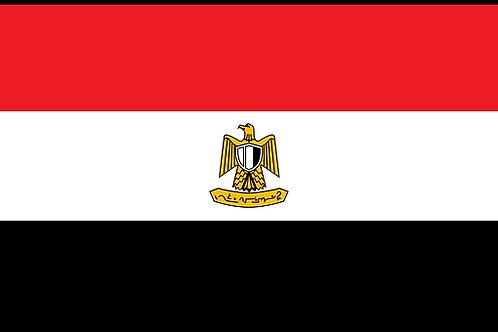 UASC Egypt