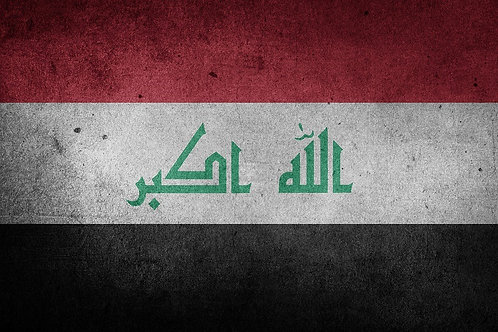 UASC Iraq