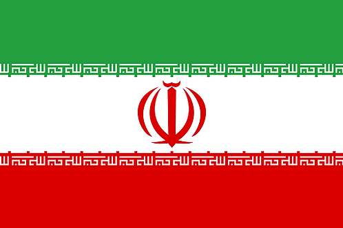 UASC Iran