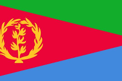 UASC Eritrea