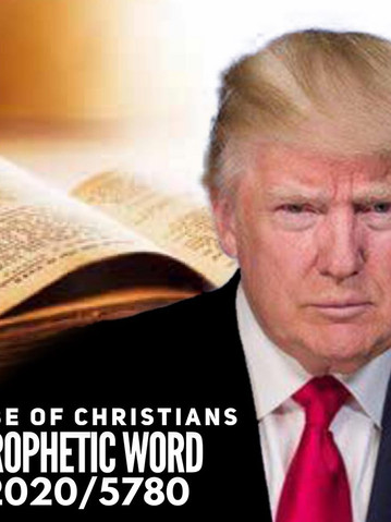 prophetic word 2020 5780 year of pey