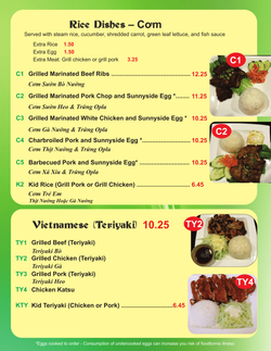 SNT_menu_9