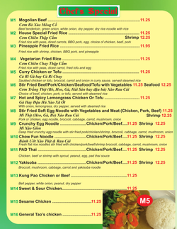 SNT_menu_7