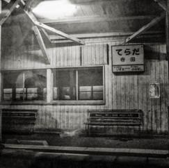 Japon Train 2