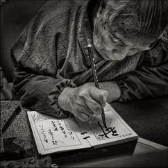Chichibu Kanji 1