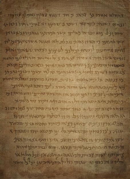 Dead Sea Scroll background.jpg