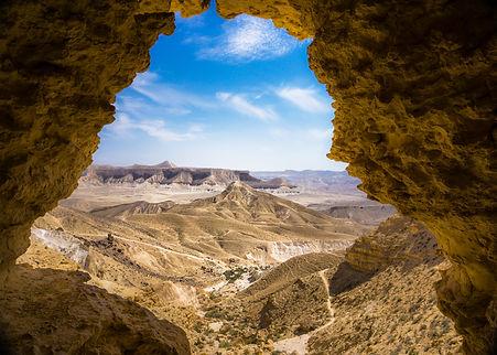 A view from a cave. Negev desert.jpg