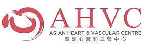 AHVC.jpg