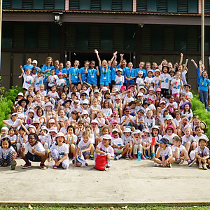 """""""Discover the Rainforest"""" Day Camp 2017"""