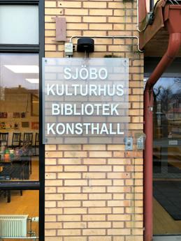 sf-reklam-skyltar-sjobo-kulturhus.jpg