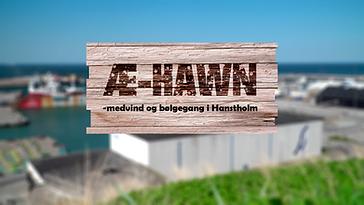 Æ_havn_skilt_intro_promo.png