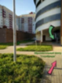 Детский центр Минск Каменная горка , подготовка к цт, английский, немецкий, русский, белорусский,физика, математика, химия, биология, Центр развития, музыка, Изо, логопед, психолог