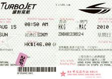 Macau Publication