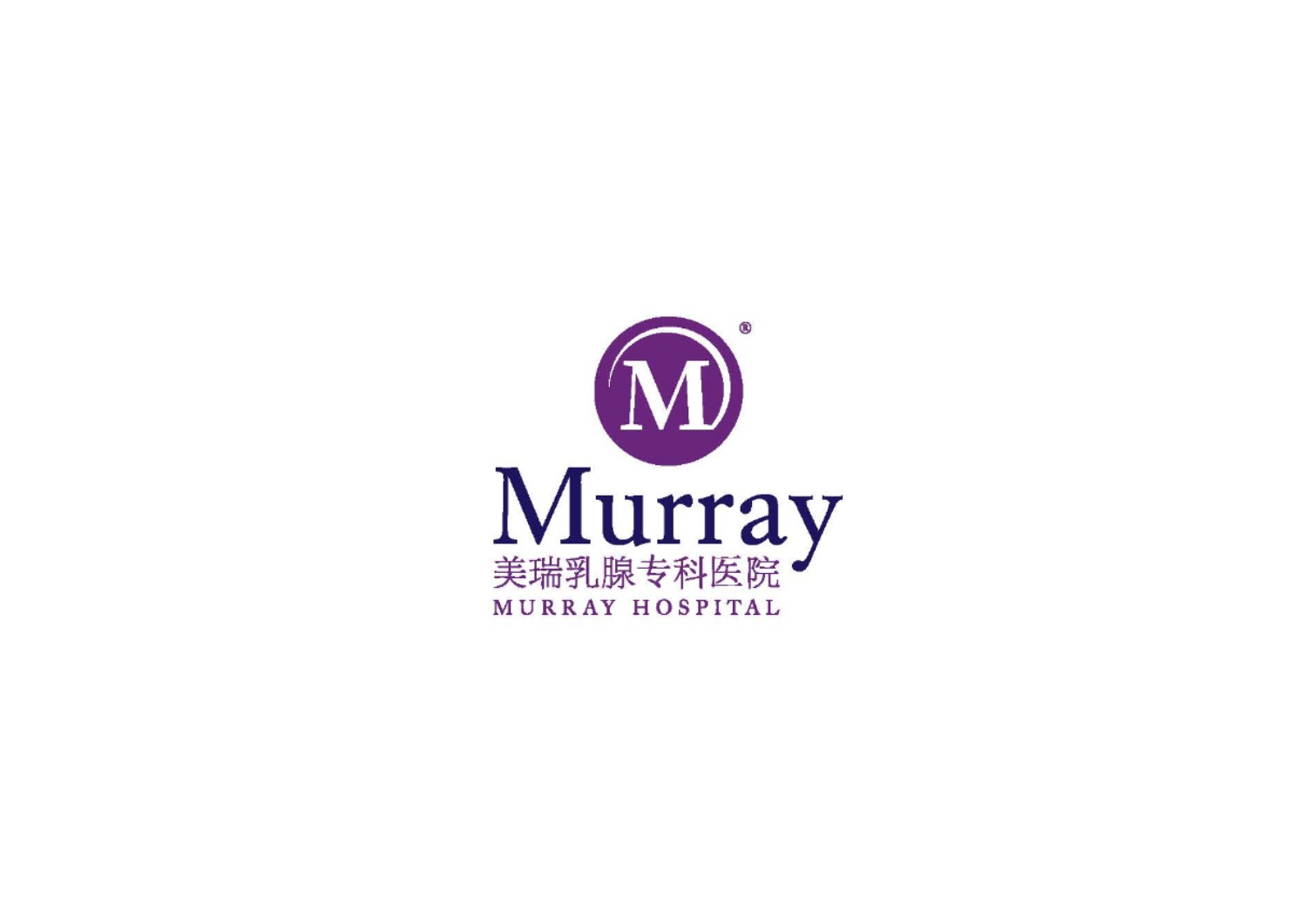 Pages from Murray_brand_logo_edited