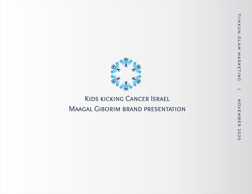 Branding Kit KKC final_intro.png