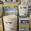 Thumbnail: Sea Shore 9cl candle