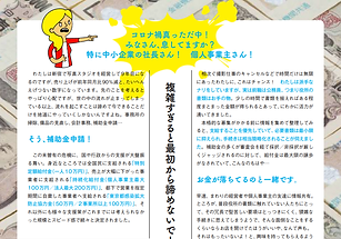 SnapCrab_NoName_2020-5-31_13-0-51_No-00.
