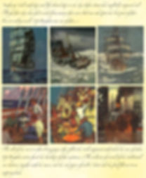 Illustrations by Kenneth D Shoesmith in Seafaring - The Full Story