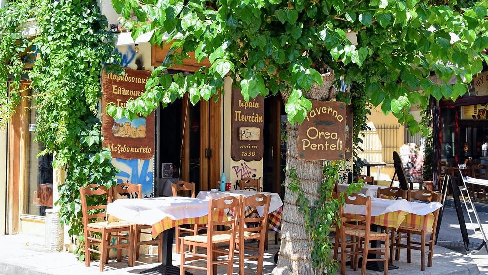 מסעדה יוונית