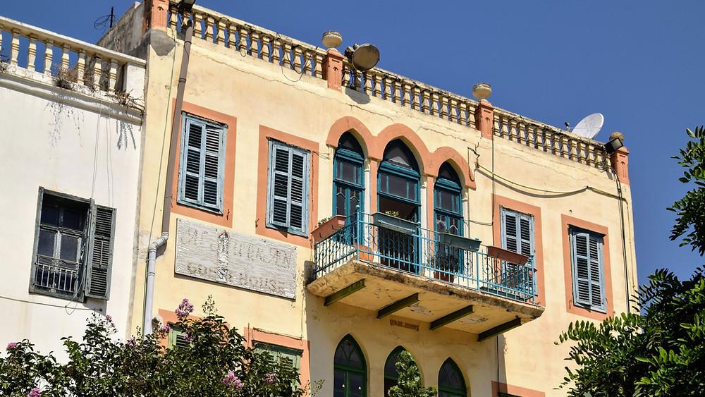 בית אחוזה משפחתית בעיר העתיקה בנצרת