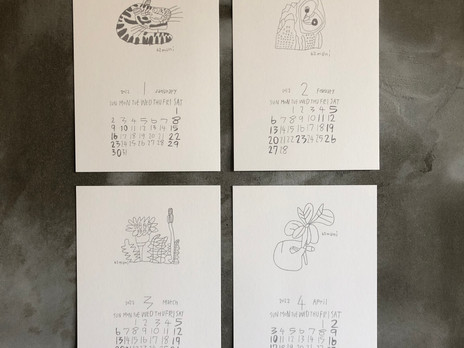 62muniカレンダー