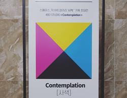 CONTEMPLATION exhibition