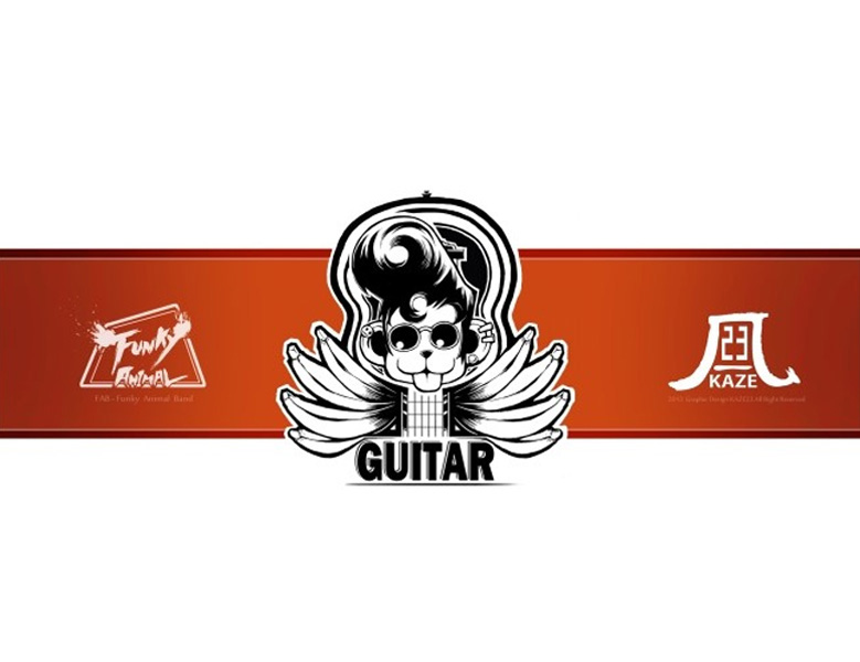 FAB - GUITAR Logo