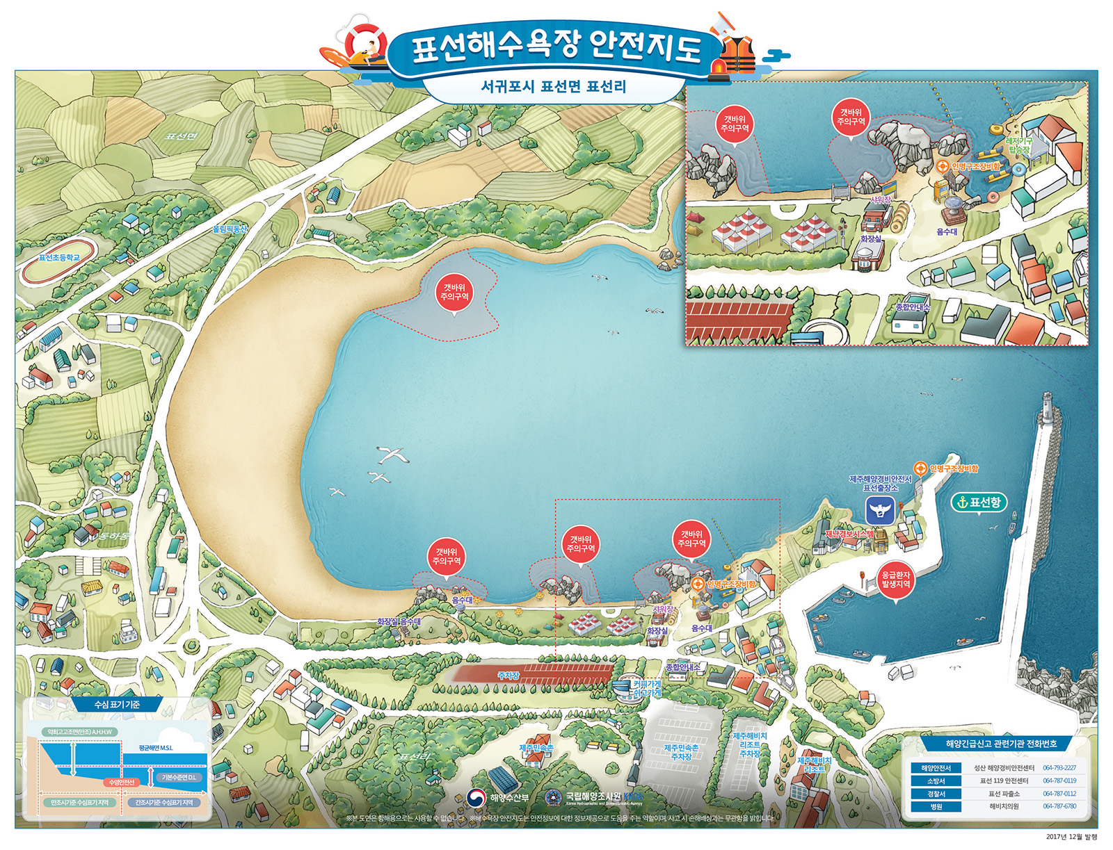JEJU ISLAND SAFETY MAP