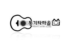 ACOUSTIC GUITAR VILLAGE Logo