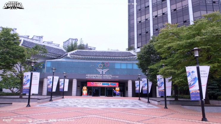 Korea Sports Art Exhibition 2014