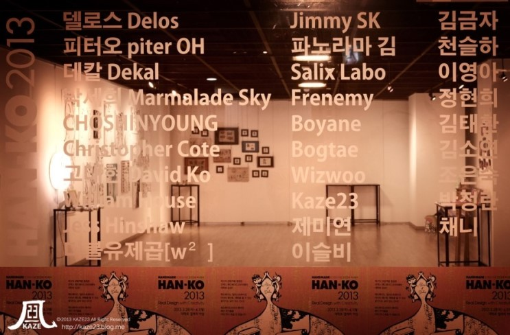 E-ANG Gallery
