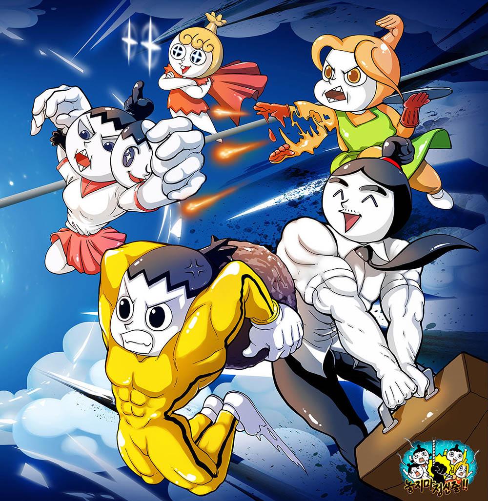 Naver Webtoon Collaboration