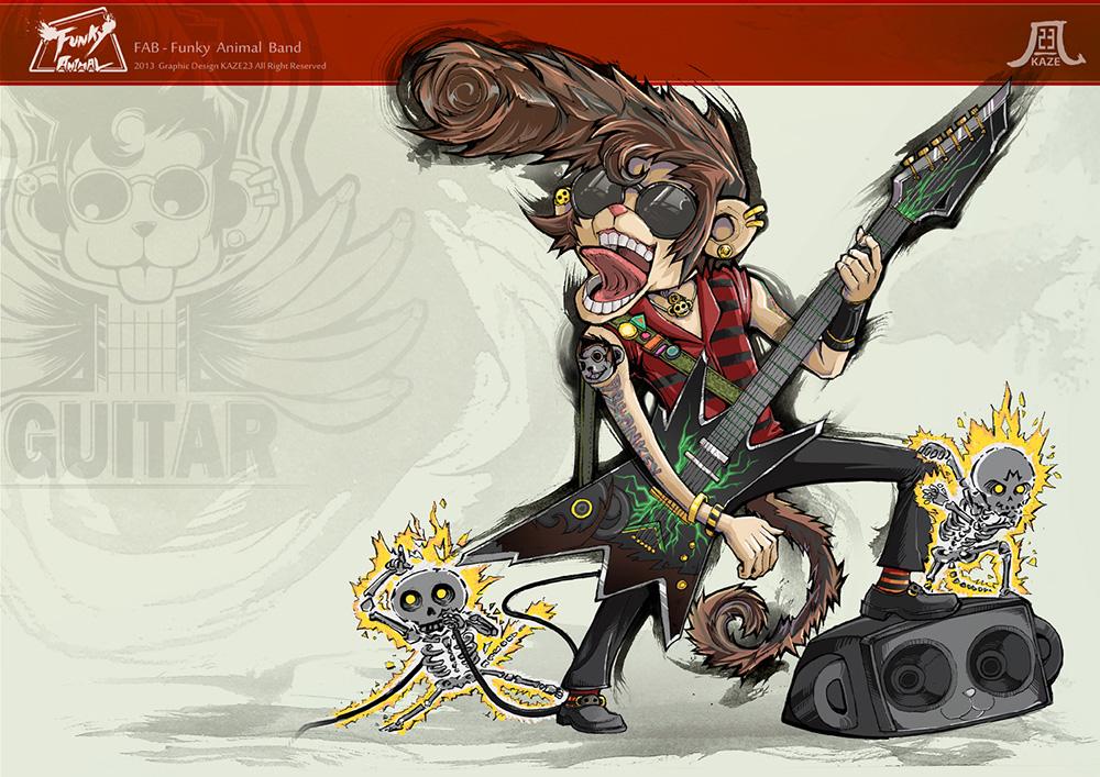 02 - Guitar