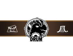 FAB - DRUM Logo
