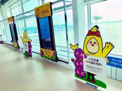 INC Airport x BANASTAR