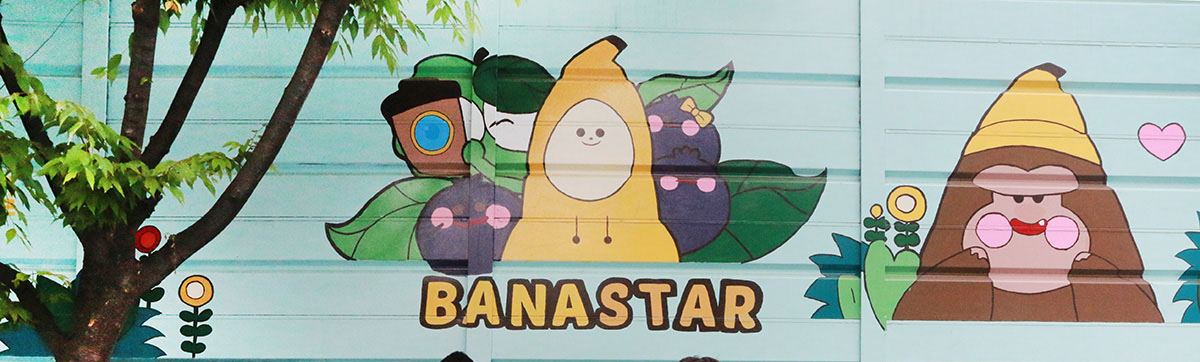 BANASTAR Mural with BUCHEON CITY